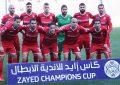 Coupe arabe des clubs champions : L'Etoile pour une première