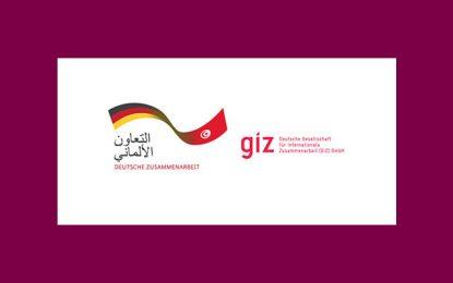 Tunisie: GIZ, l'agence de coopération allemande, sur tous les fronts