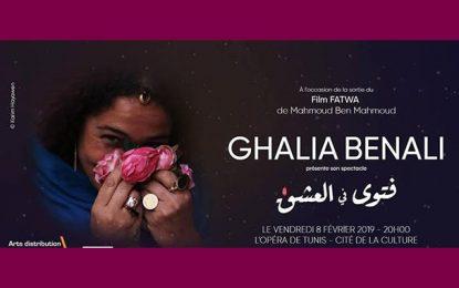 L'Opéra de Tunis : Ghalia Benali présente ''Fatwa pour l'amour''