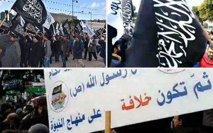 Fête de la révolution : Hizb Ettahrir appelle à instaurer la charia (vidéo)