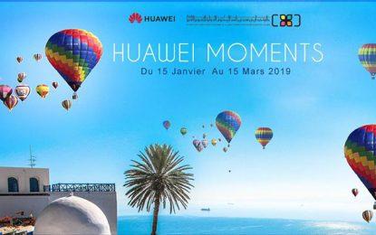 Photographie : Le concours Instagram de «Huawei Moments»