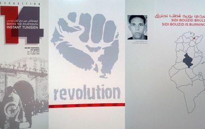 Musée du Bardo : «Instant tunisien», pour revivre la révolution tunisienne