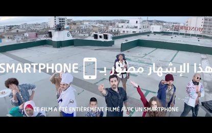 «Internet Tounsi», la campagne Tunisie Telecom tournée avec un smartphone