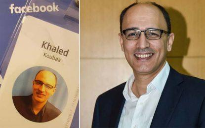 Le Tunisien Khaled Koubaa à la tête d'un bureau de Facebook à Dubaï