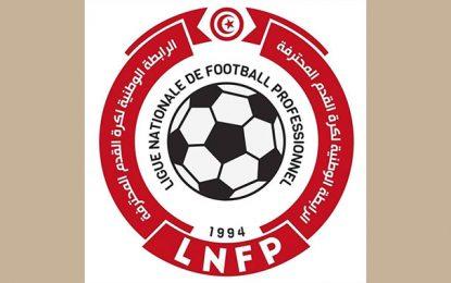 Ligue 1: La phase retour débutera le 2 février 2019