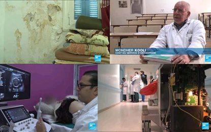 France 24 : Des médecins tunisiens déplorent la situation des hôpitaux