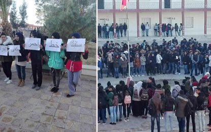 Les élèves du lycée de Mdhilla : «Notre avenir est une ligne rouge»