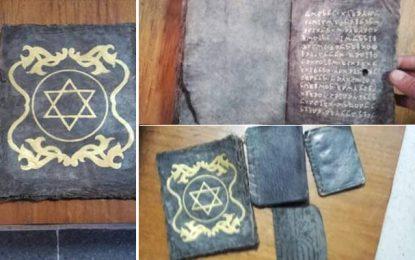 Mhamdia : Saisie de manuscrits archéologiques en hébreu