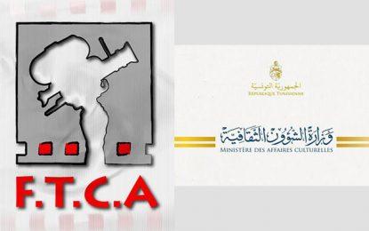 La FTCA réclame sa subvention annuelle du ministère des Affaires culturelles