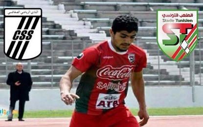 Deux défenseurs arrivent au Club sfaxien : Ben Ali et Maaroufi