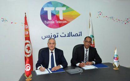 Partenariat renouvelé entre Tunisie Telecom et l'Ordre des huissiers de justice