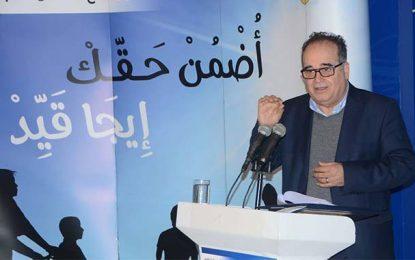 Négociations sur la fonction publique : L'UGTT dément Mohamed Trabelsi