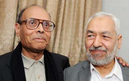 Présidentielle anticipée : Moncef Marzouki demande aux Nahdhaouis de voter pour lui