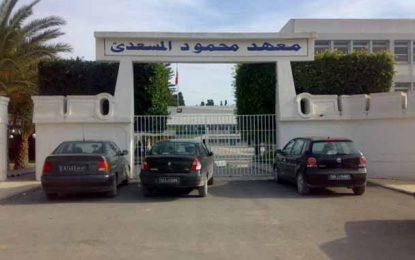 Nabeul : Des délinquants agressent 2 lycéens avec une lame de rasoir