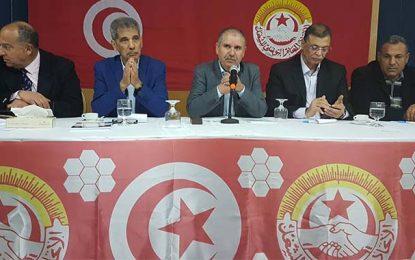 Taboubi décrète une nouvelle grève générale les 20 et 21 février
