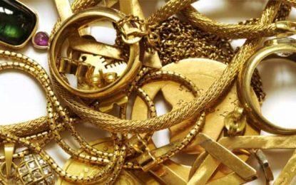 Tataouine : Saisie de 24 kg d'or, les contrebandiers fuient en Libye