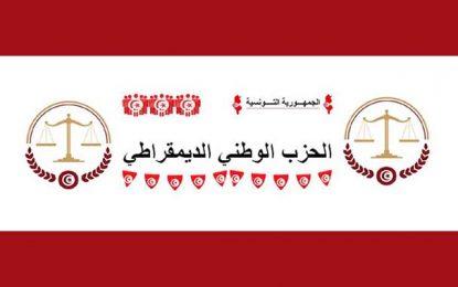 Parti national démocratique : Le 215e parti politique en Tunisie