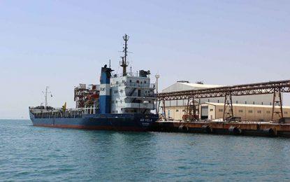 Port de Zarzis : Augmentation du nombre des voyages programmés pour l'été 2019