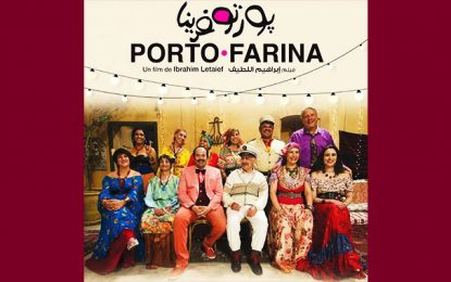 Sortie de ''Porto Farina'', le nouveau film d'Ibrahim Letaief