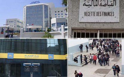 Demain, les recettes des finances et les banques publiques en grève