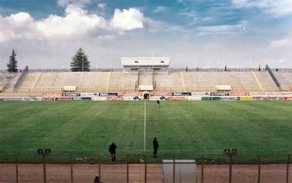 La FTF demande à louer le stade Chedly-Zouiten à la mairie de Tunis