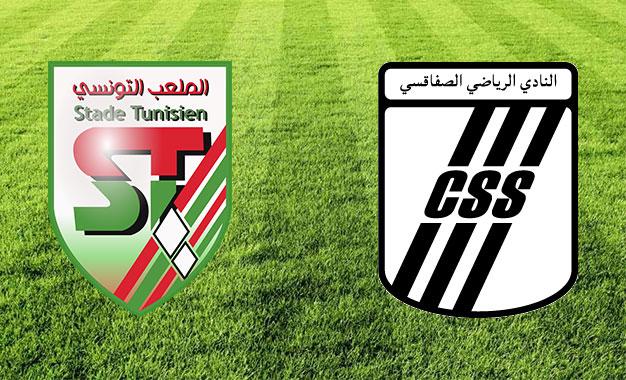 Coupe De Tunisie Stade Tunisien Club Sfaxien Hoc Des 8e De Finale