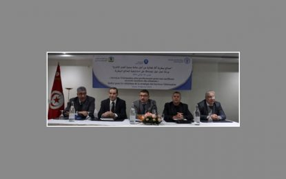 Tunisie : Validation de la stratégie nationale des services vétérinaires