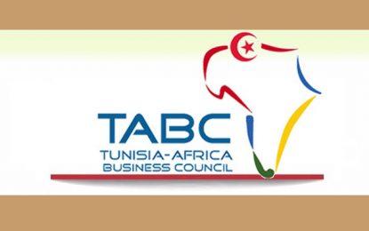 Forum économique et commercial tuniso-ghanéen, le 15 janvier à Accra