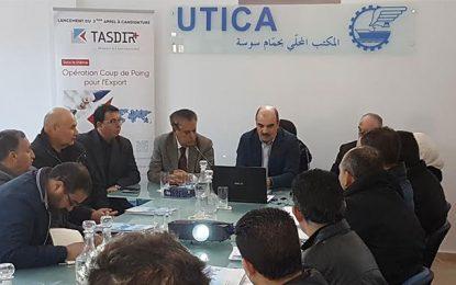 Le Fonds Tasdir+ à la rencontre des entreprises de Hammam-Sousse