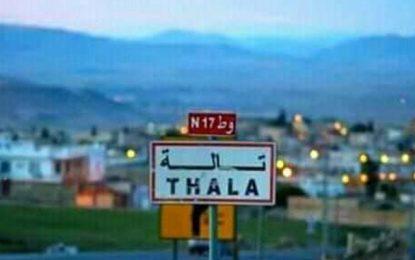 Kasserine : Des terroristes braquent une maison à Thala