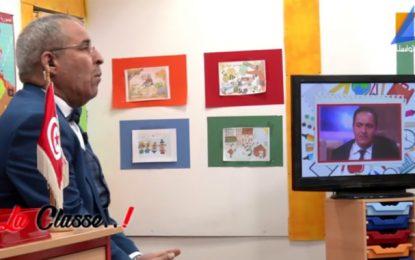 L'émission «La classe» de Tounesna porte atteinte à l'enfance (vidéo)
