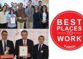 Remise des trophées «Meilleurs Employeurs en Tunisie 2018»