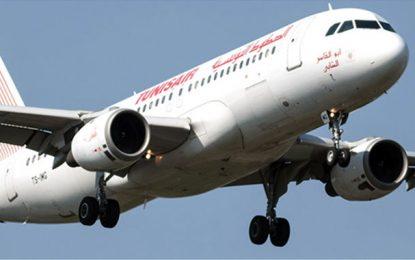 Coronavirus : Tunisair appelle les passagers à confirmer leur vol, au moins 48h avant le départ