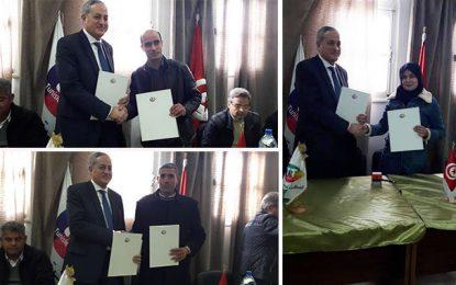 TICs : Tunisie Telecom accompagne 4 municipalités de Kasserine