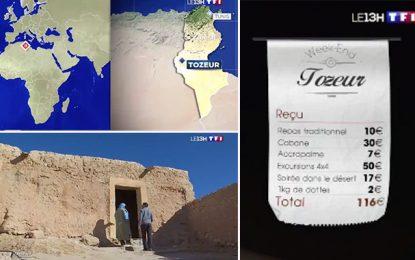 Objectif, un million de touristes français en Tunisie en 2019