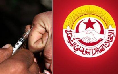 Sfax : L'UGTT s'accapare un centre pour les usagers de drogue injectable