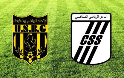 Le Club sfaxien conseille à ses supporteurs de rester à Sfax