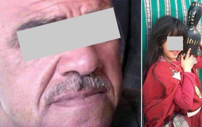Viol d'une fillette à Oued Ellil : Le suspect libéré, un autre recherché