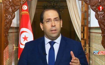 Youssef Chahed, candidat à la présidence tunisienne, renonce à sa nationalité française
