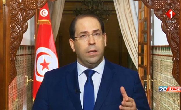Grève nationale dans le secteur public en Tunisie