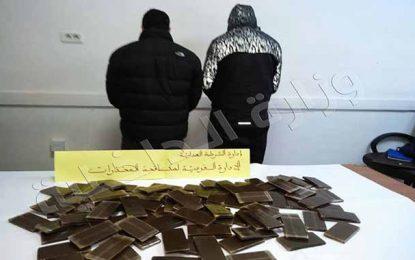 Zaghouan : Arrestation de 2 dealers en possession de 10 kg de cannabis