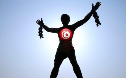Tunisie : Le 23 janvier décrété Journée de l'abolition de l'esclavage (vidéo)