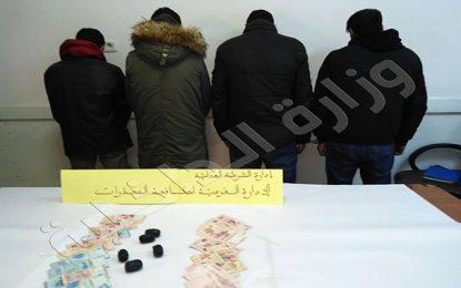 Aéroport Tunis-Carthage : Arrestation d'un voyageur en possession d'héroïne