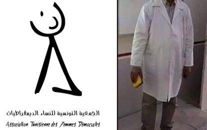 Kairouan : Non-lieu dans l'affaire du prof accusé de harcèlement sexuel