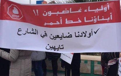Education : Plainte à l'OIT et l'Unicef contre le syndicat de l'enseignement