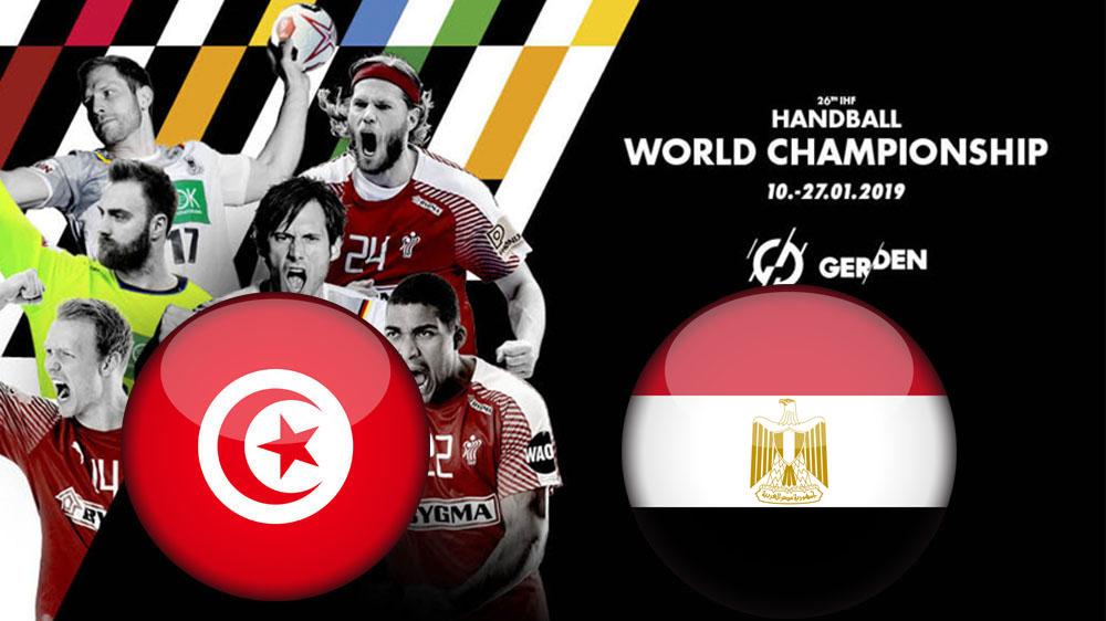 handball em 2019 stream