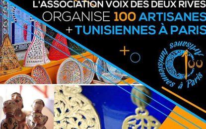 France : Cent artisanes tunisiennes à l'honneur à Paris