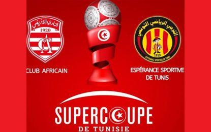 Football : Les affiches de la Super-coupe de Tunisie retirées