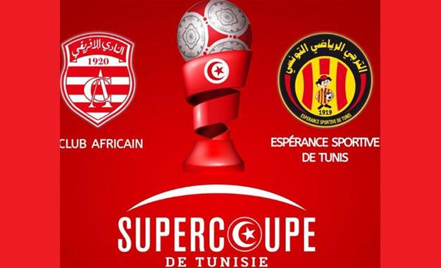 Football Les Affiches De La Super Coupe De Tunisie Retirees