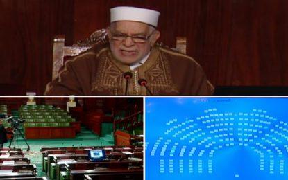 Seuls 18 députés étaient présents à l'Assemblée : Mourou suspend la plénière (vidéo)
